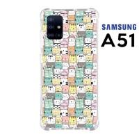 Casing Custom Samsung A51 Softcase Anticrack Motif Kucing Lucu 29
