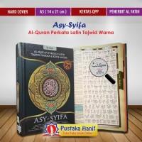 Al Quran Terjemah Perkata Alquran Latin Asy Syifa Ukuran A5