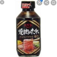Ebara Yakiniku No Tare Hot 300gr ( Saus Yakiniku Pedas )