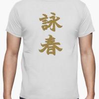 Kaos Wing Chun Gold Textures T-Shirt