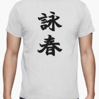 Kaos Wing Chun Texture In Black T-Shirt