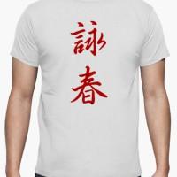 Kaos Wing Chun Solid Color Red T-Shirt