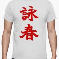 Kaos Wing Chun Texture In Red T-Shirt