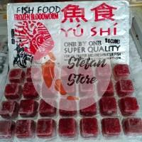 (GOJEK GRAB) Cacing Beku Frozen Bloodworm Yu Shi 100 gram