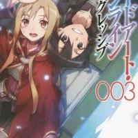 Sword Art Online Progressive 3 (Dengeki Bunko) [Light Novel]