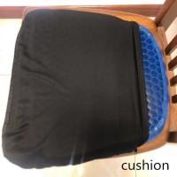 Patchz Bantal Duduk Ice Pad Gel Cushion Non Slip Massage Office Chair