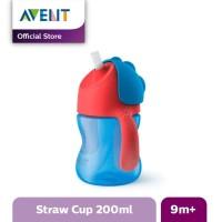 AVENT Straw Cup 7oz Single Boy SCF796/01 SCF796