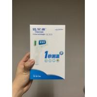READY Termometer Non-Contact Infared Berrcom