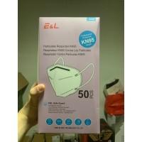 READY Masker KN95 E&L