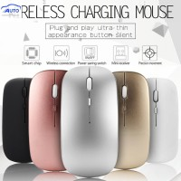 ITE☞W8 2.4G Wireless Rechargeable Thin Silent Mouse 1600DPI 4 Keys
