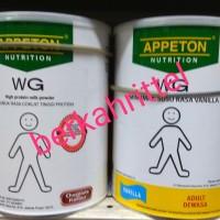 APETTON WEIGH GAIN ADULT CHOCHOLATE/VANILLA
