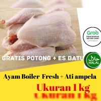 Ayam Potong / Ayam Segar 1Kg