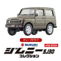 aoshima suzuki jimny sj30 1/64 green brand new