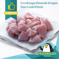 Chicken Saikoro Cubes Steak Daging Filet Ayam Boneless Cube Dice Bites