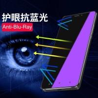 tempered glass anti blue ray iphone 7 plus anti gores kaca full screen