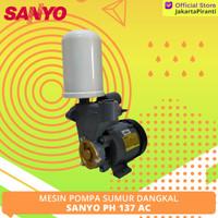 Mesin Pompa Dorong Sumur Dangkal Sanyo PH 137 AC - PROMO