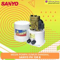 Mesin Pompa Dorong Sumur Dangkal Sanyo PH 130 B - PROMO