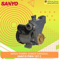 Mesin Pompa Dorong Sumur Dangkal Sanyo PWH 137 C - PROMO