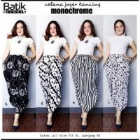 Celana Batik Wanita Jogger Kancing Monochrome