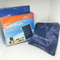 Hot Cold pack / Bantal Panas Dingin / Bantal Kompress LIFERESOURCES