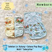 Setelan Baju Bayi Lengan Kutung Celana Pop Motif Caterpillar