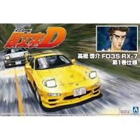 MODEL KIT AOSHIMA INITIAL D 1/24 TAKAHASHI KEISUKE FD3S RX-7