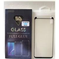 TEMPERED GLASS FULL GLUE 5D CURVE PREMIUM SAMSUNG S8 PLUS FULL COVER