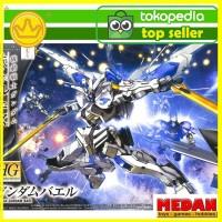 Bandai Gundam HG 1/144 Bael ORI Gunpla HGIBO Iron Blooded Orphans IBO