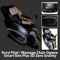 Kursi Pijat Elektrik Massage Chair Ogawa Smart Aire Plus Zero Gravity