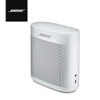 Bose SoundLink Color II Bluetooth Speaker - White