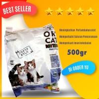 Oricat Kitten 500gr Repack - Makanan Anak Kucing Kering
