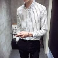Kemeja Lengan Panjang Motif Kotak-kotak Warna Hitam Putih untuk Pria