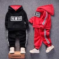 Baju bayi laki-laki tampan musim gugur dan musim dingin anak-anak