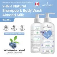 Attitude - 2in1 - Sabun & Shampo Bayi - Almond Milk Night