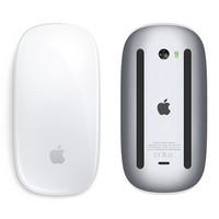 Apple Magic Mouse 2 Original Pack Resmi Apple (MLA02ID/A)-WHITE - SILVER