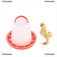 1 x 1.5kg red plastic feeder baby chicken chicks hen poultry feeder