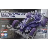 Tamiya Avante Mk. III Nero Clear Violet Special Limited Edition 94951