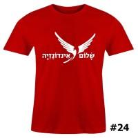 KAOS IBRANI - Design #24 - Shalom Indonesia
