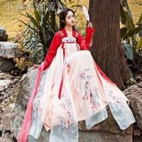 babydoll cheongsam long dress dewasa bunga floral motif classic hanfu
