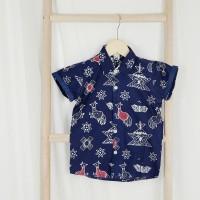Pop Kidswear Sagara Batik Shirt kerah koko - kemeja anak batik cap - S