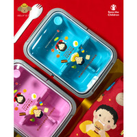 Save the Children x Kelly's. Co Doodle Lunch Box (Free Pouch)