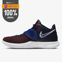 Sepatu Basket Nike Kyrie Flytrap 3 Ep OBSIDIAN Original CD0191-400