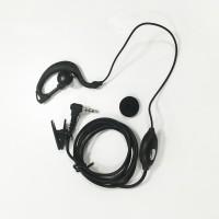 NEW 1 Headset Earphone Single Y Head untuk Baofeng T1 uv-3r U8 U3