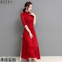 Long Dress Cheongsam Wanita Elegan Lengan Panjang Bahan Lace untuk