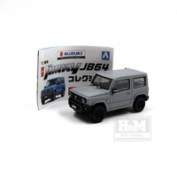 Suzuki Jimny JB64 Grey AOSHIMA New