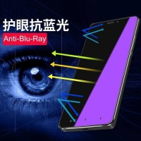 IPHONE 6/6s PLUS TEMPERED GLASS ANTI BLUE LIGHT ANTI GORES BLUE RAY