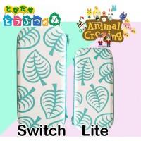 Carrying Storage Bag Animal Crossing Travel Case Nintendo Switch
