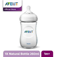 AVENT Bottle Natural 2.0 Single Pack - 260ml SCF693/13 SCF693
