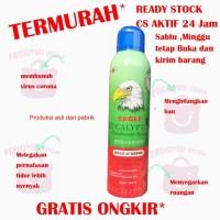 CAP LANG Eucalyptus Disinfectant Spray Aromatherapy 280ml / 280 ml