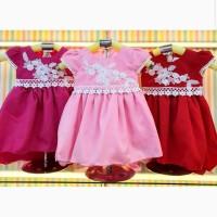 Baju Anak Bayi Perempuan Dress Gaun Pesta Kondangan Renda Flowers